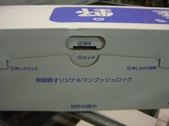CIMG4253.JPG