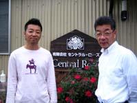 centralrose_2shot.JPG