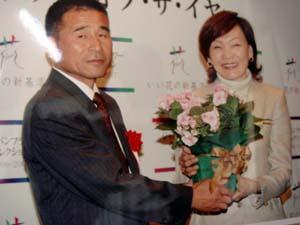 floweryear1.JPG