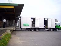 gifucentre_trucks.JPG