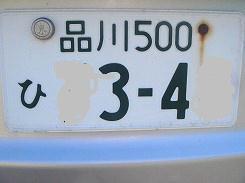 DSC04433.jpg