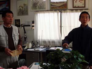 mrsakamototawada2.JPG