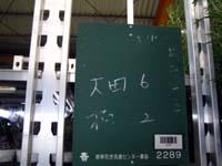 ota_iki.JPG