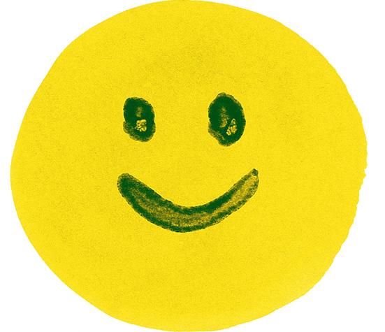 smile34.jpg